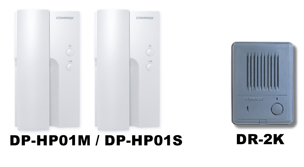 dp hp01 and dr 2k commax 1 to 2 audio intercom 1 audio doorbell 2 audio phones kit commax audio intercom wiring diagram at aneh.co